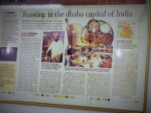 Hindustan Times article (15 Jan 2012)